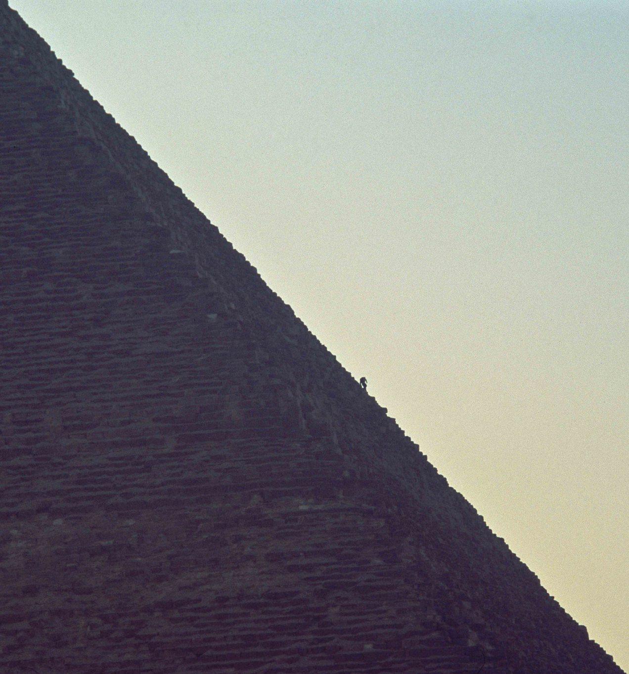 Pyramid at Giza