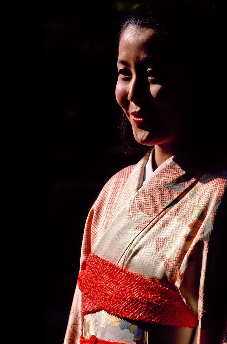 Mis- Nippon, Kyoto, Japan, Shozan-gardens, Kinugasa, Kitaku,